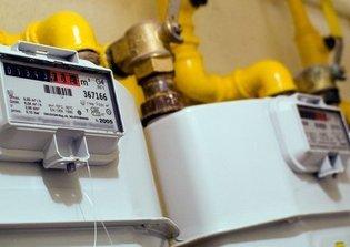 Gundelfinger Haustechnik: Prüfung Gasinstallation